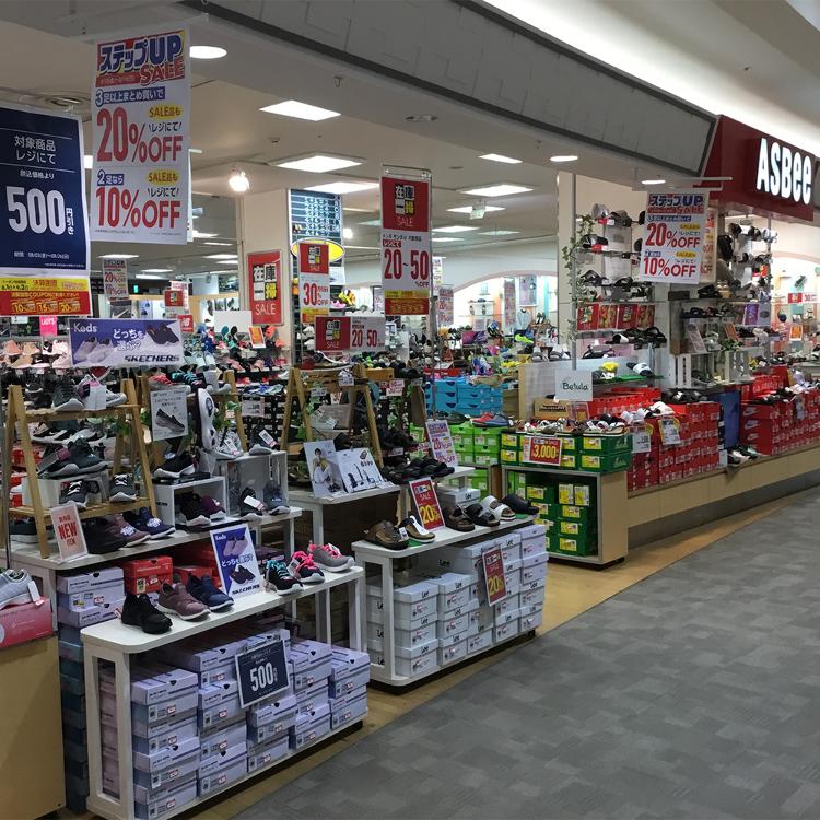 ASBee Aeon Mall Narita