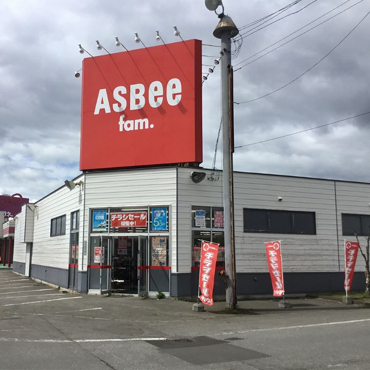 ASBee Fam Nagayama Shop