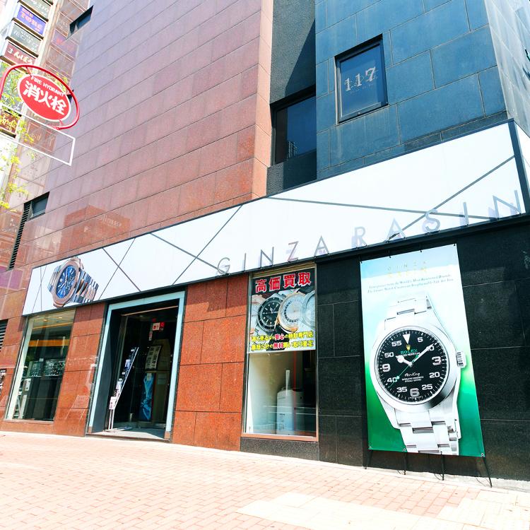 GINZA RASIN 銀座本店