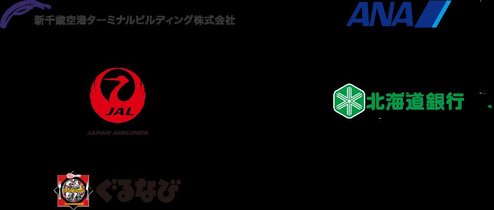 LIVE JAPAN PERFECT GUIDE HOKKAIDO の趣旨に賛同する企業