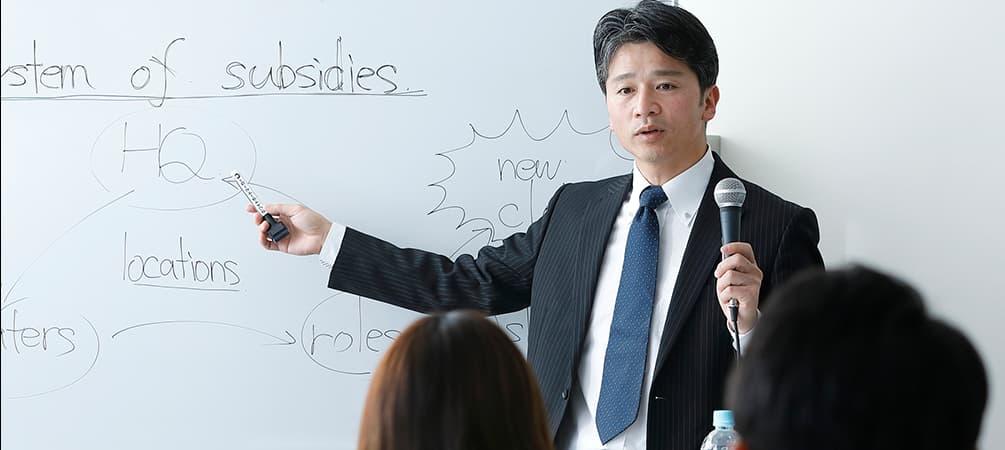 訪日外国人向け対策講座